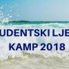 NAJAVA: Studentski ljetni kamp 2018., Veli Lošinj, 01. – 06. kolovoza 2018.