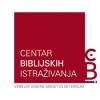 Božićna čestitka Centra biblijskih istraživanja (CBI)