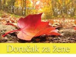 NAJAVA: Doručak za žene, Zagreb, 24. studenog 2018.